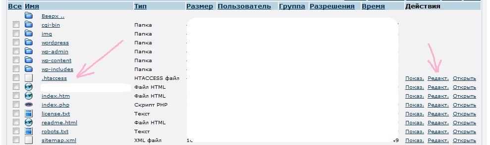 Хостинг для файлов 10гб отслеживание местоположения сайтами ie8