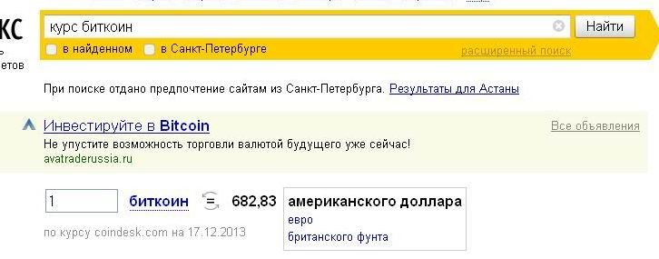 Обмен qiwi на bitcoin от 100