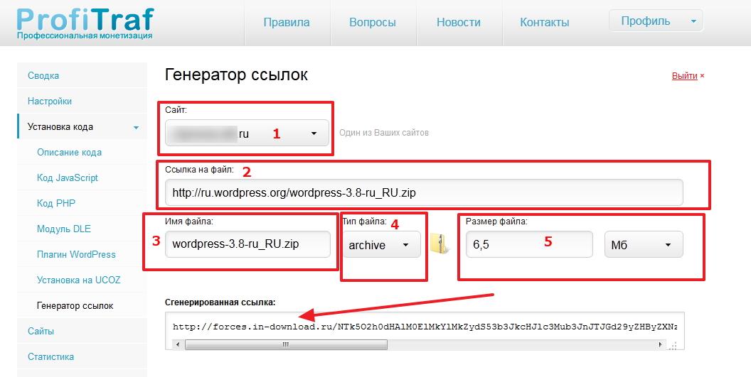 download Материалы к экзамену по информатике городской независимой экзаменационной