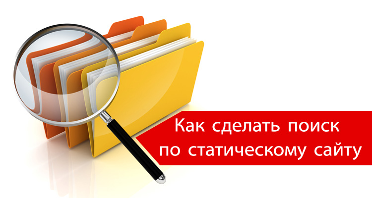 Помощь по сайту ВКонтакте 82