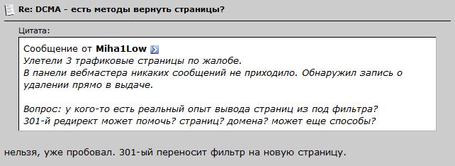 Рабочие прокси socks5 украины для seo soft Рабочие прокси Россия и Украина- Вс о прокси и IP- web A net. приватные прокси для накрутки голосов в вк- где купить прокси для скликивания рекламы