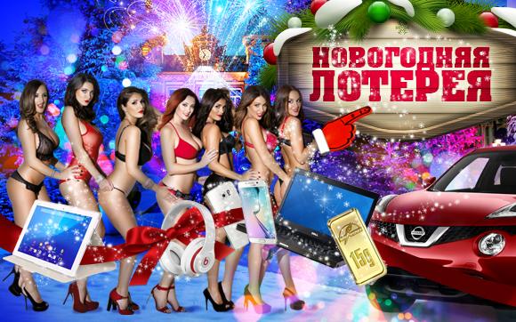 Новогодние смешные розыгрыши подарков